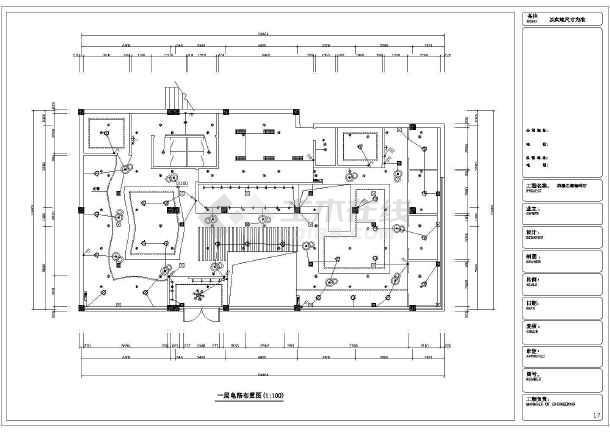 点击查看浪漫之都咖啡厅全套装修设计图第1张大图