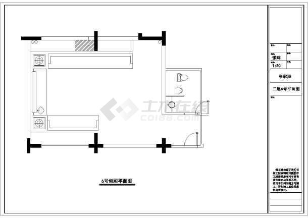KTV娱乐会所装修设计施工图-图二
