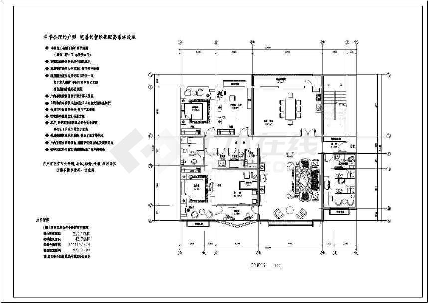 点击查看某地区住宅建筑方案cad图纸(共4张)第1张大图