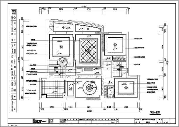 点击查看欧式三房住宅全套装修设计施工图第1张大图