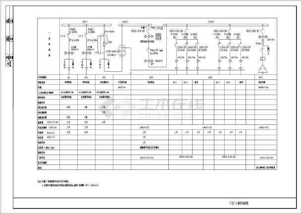 某地比较经典的广场电气cad设计图-图二