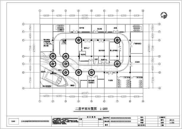 点击查看某四居室大型家装设计施工图第1张大图