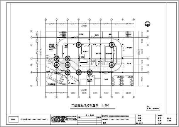 点击查看某四居室大型家装设计施工图第2张大图