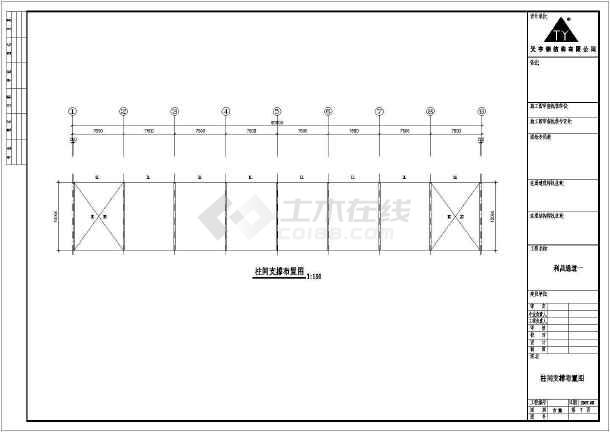 某地通道工程设计CAD图(含设计说明)-图3