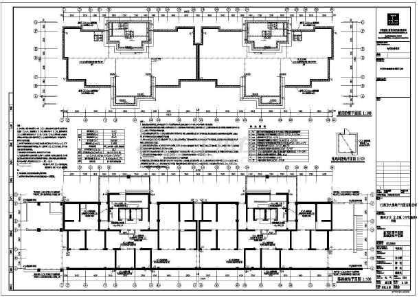 [江西]33层高层住宅电气施工图-图3