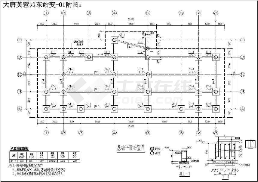 某地观光轻轨场站钢结构设计图-图1
