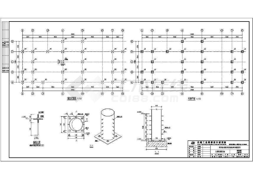 某地观光轻轨场站钢结构设计图-图3
