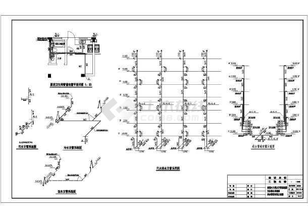 安徽六层单元式住宅楼给排水图纸-图2
