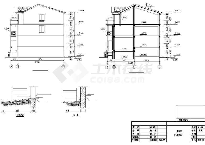 某地一套完整的村民安置住宅建筑施工图-图2