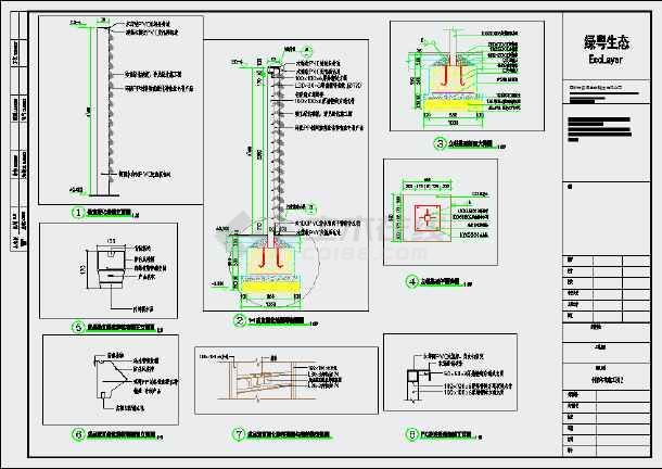 深圳某模块化垂直绿化生态种植容器施工CAD图纸(含设计说明)-图1