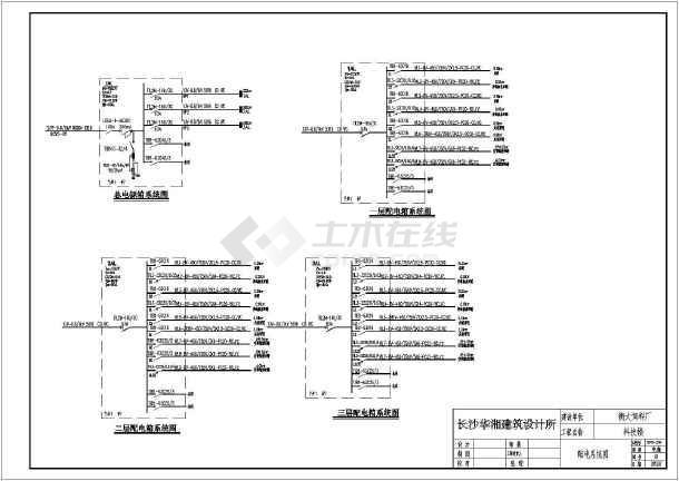 [湖南]知名厂家饲料厂区建筑群全套电气施工图(含总图)-图1