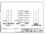 [江苏]综合办公楼电气施工图图片1