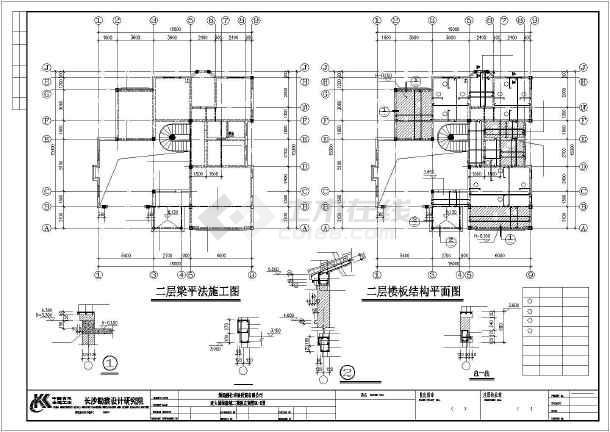 某独立欧式别墅建筑结构图纸-图1