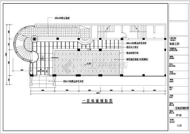 点击查看东方威尼斯咖啡厅装修设计施工图第1张大图