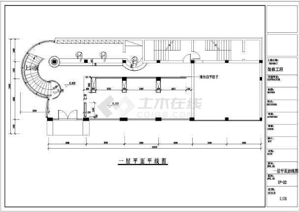 东方威尼斯咖啡厅装修设计施工图-图3