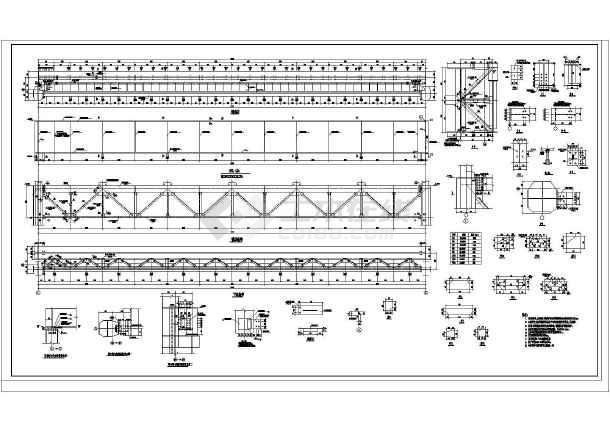 某50t吊车梁设计图纸-图3