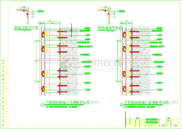 瓷砖干挂节点详图-图1