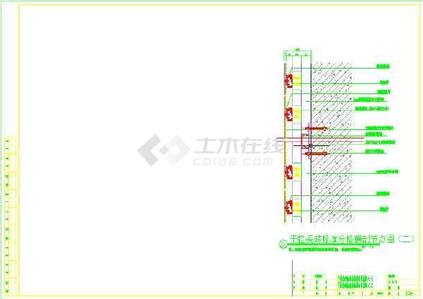 瓷砖干挂节点详图-图3