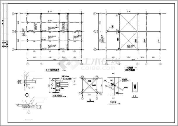 某地框架式餐厅建筑结构施工CAD图-图2