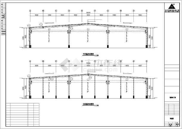 某公司轻钢厂房建筑结构CAD图纸-图二