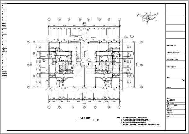 深圳市盐田区侨民安置住宅楼建筑设计施工图-图2