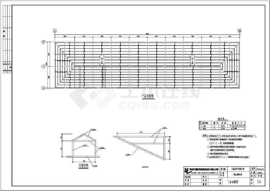 点击查看某地四坡三角形钢屋架仓储设施设计图第1张大图