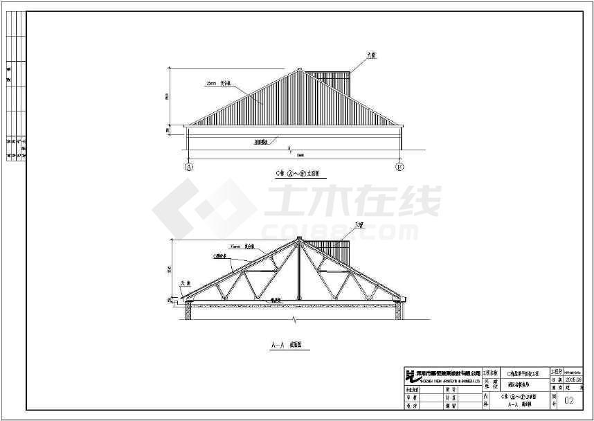 某地四坡三角形钢屋架仓储设施设计图-图2