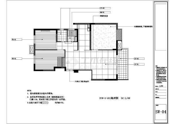 简约风格三居室装修设计施工图-图3
