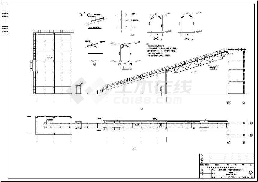 某地输送廊道钢结构施工图纸-图3