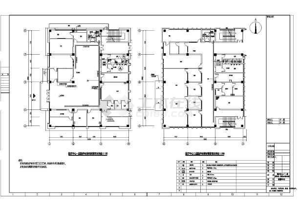 [上海]社会福利院养老院电气全套智能化系统工程图纸含医疗部分-图二