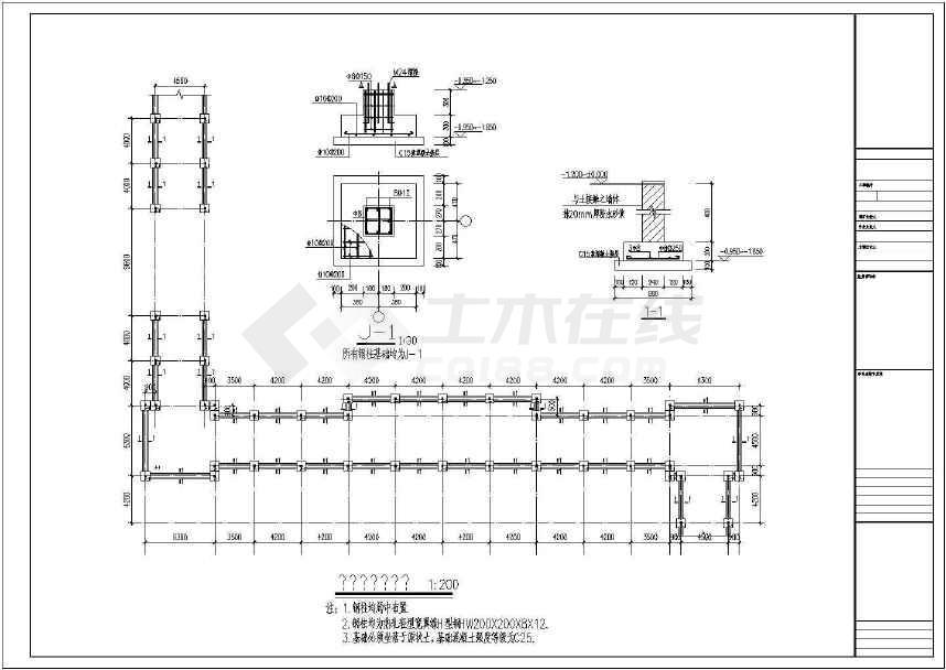 点击查看某地钢结构医院连廊设计图第1张大图