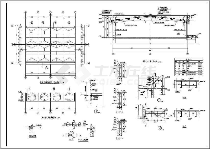 艺术楼室内加钢梯及屋顶钢结构施工图-图2