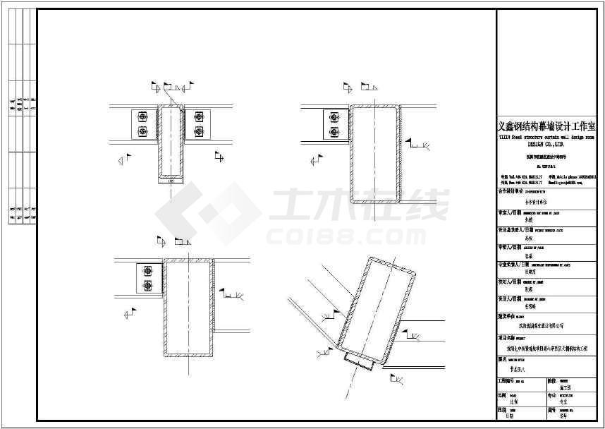某地天棚钢结构工程施工图-图3