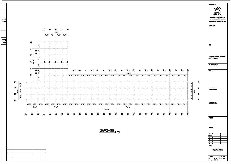 某公司一期建筑钢结构工程CAD图纸图片2