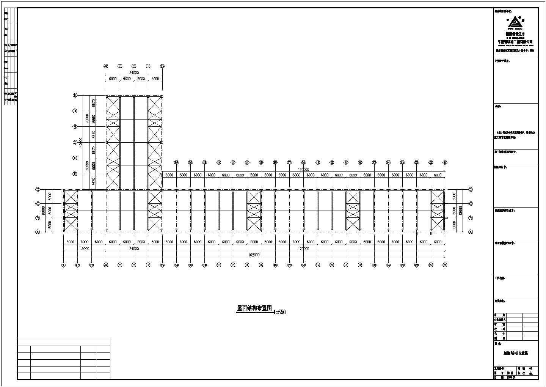 某公司一期建筑钢结构工程CAD图纸图片3