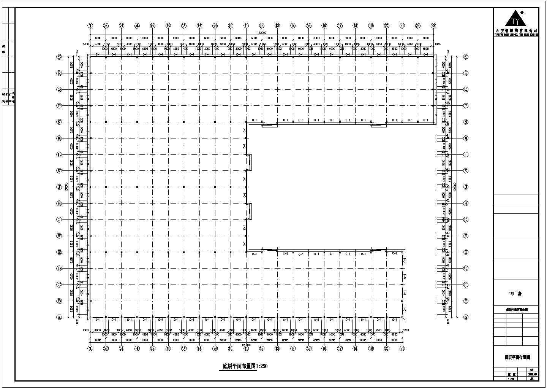 某地建筑钢结构工程CAD图纸图片2