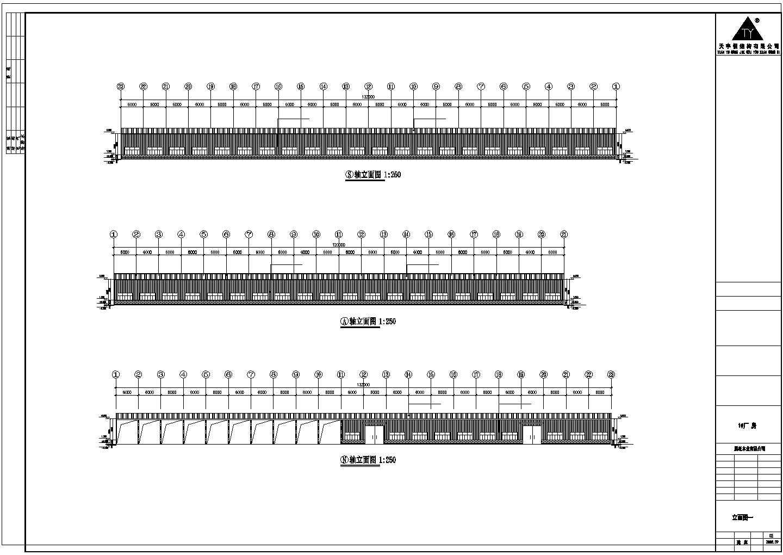 某地建筑钢结构工程CAD图纸图片3