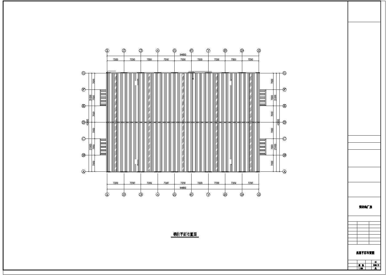 某石材公司建筑钢结构工程CAD图图片1