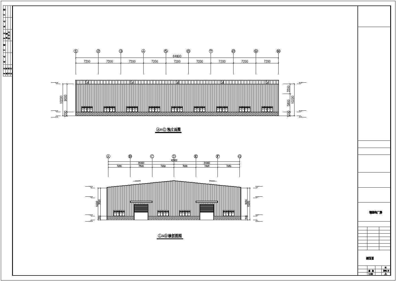 某石材公司建筑钢结构工程CAD图图片2