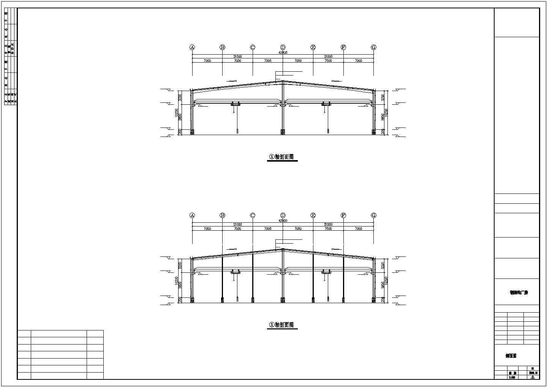 某石材公司建筑钢结构工程CAD图图片3