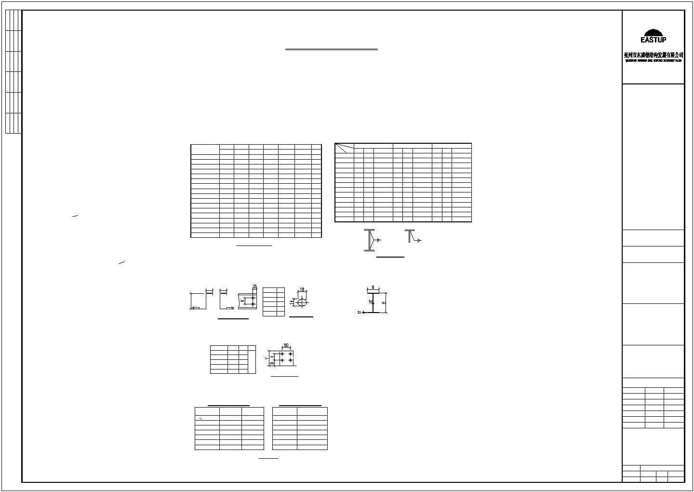 某地建筑钢结构工程CAD图图片1