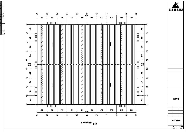 某公司建筑钢结构工程CAD图纸图片1