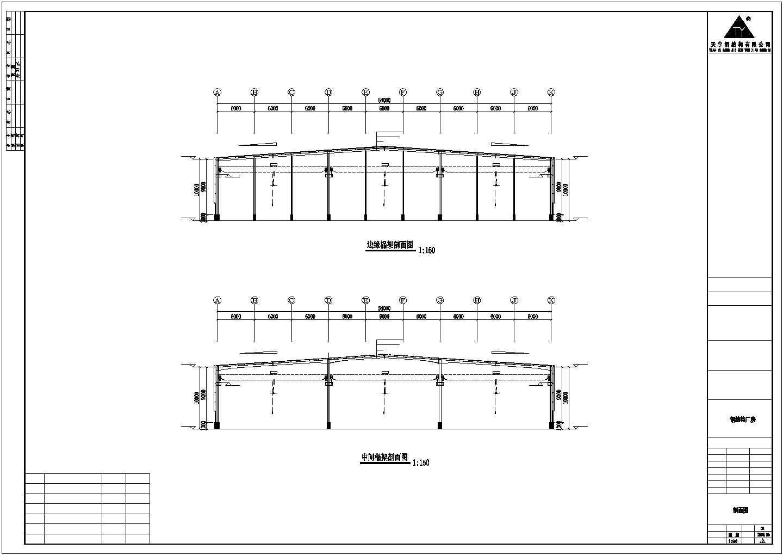 某公司建筑钢结构工程CAD图纸图片3