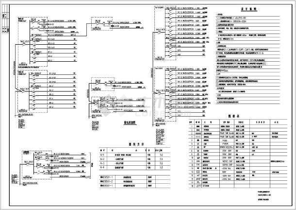 某电力培训中心电气图纸-图2