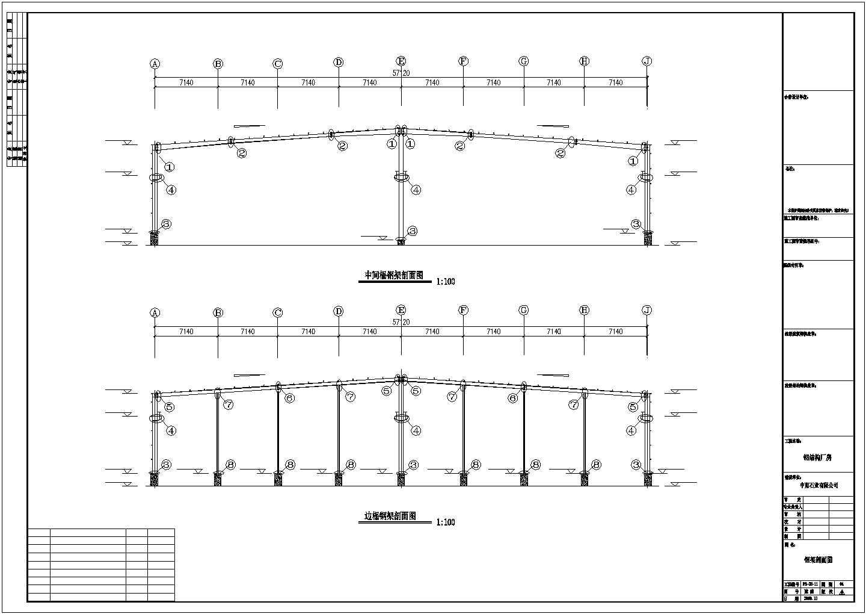 某地石业建筑钢结构工程CAD图图片2