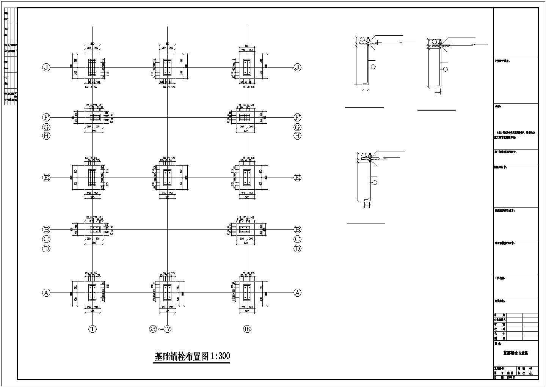 某地石业建筑钢结构工程CAD图图片3