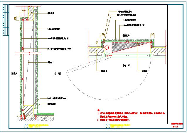 消防箱防火封堵安装节点详图图片1