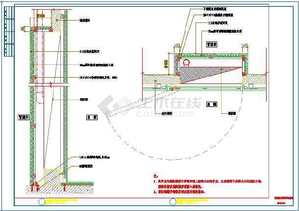 消防箱防火封堵安装节点详图-图1