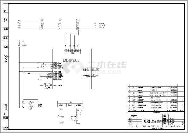 [福建]工业石化项目码头油气回收全套电气施工图-图3