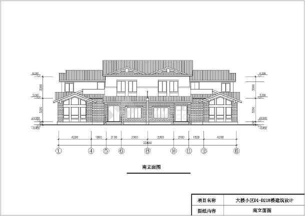 某地生态型居住区二层双拼别墅建筑设计方案图-图3